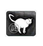 猫のカルタ風(個別スタンプ:20)