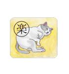 猫のカルタ風(個別スタンプ:23)
