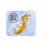猫のカルタ風(個別スタンプ:24)