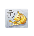 猫のカルタ風(個別スタンプ:25)