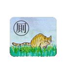 猫のカルタ風(個別スタンプ:27)