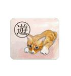 猫のカルタ風(個別スタンプ:28)