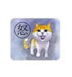 猫のカルタ風(個別スタンプ:30)