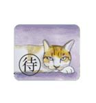 猫のカルタ風(個別スタンプ:33)