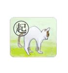猫のカルタ風(個別スタンプ:34)
