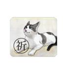猫のカルタ風(個別スタンプ:35)