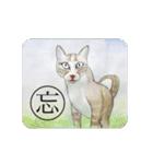 猫のカルタ風(個別スタンプ:36)