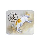 猫のカルタ風(個別スタンプ:38)
