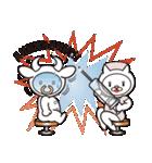 Moo! Moo! & Friends! ゆるゆる天国 ④(個別スタンプ:07)