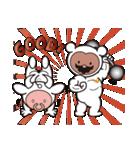 Moo! Moo! & Friends! ゆるゆる天国 ④(個別スタンプ:08)