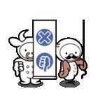 Moo! Moo! & Friends! ゆるゆる天国 ④(個別スタンプ:16)