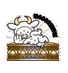 Moo! Moo! & Friends! ゆるゆる天国 ④(個別スタンプ:25)