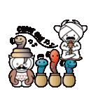 Moo! Moo! & Friends! ゆるゆる天国 ④(個別スタンプ:27)