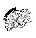 Moo! Moo! & Friends! ゆるゆる天国 ④(個別スタンプ:33)