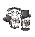 Moo! Moo! & Friends! ゆるゆる天国 ④(個別スタンプ:36)