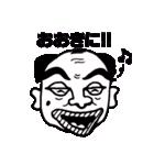 大阪のおじさんが関西弁で、面白いツッコミ(個別スタンプ:02)