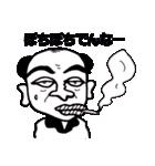 大阪のおじさんが関西弁で、面白いツッコミ(個別スタンプ:03)