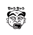 大阪のおじさんが関西弁で、面白いツッコミ(個別スタンプ:04)