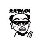 大阪のおじさんが関西弁で、面白いツッコミ(個別スタンプ:05)