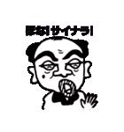 大阪のおじさんが関西弁で、面白いツッコミ(個別スタンプ:07)