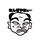 大阪のおじさんが関西弁で、面白いツッコミ(個別スタンプ:08)