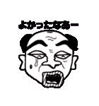 大阪のおじさんが関西弁で、面白いツッコミ(個別スタンプ:09)