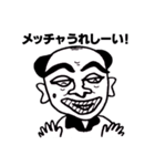 大阪のおじさんが関西弁で、面白いツッコミ(個別スタンプ:10)
