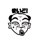 大阪のおじさんが関西弁で、面白いツッコミ(個別スタンプ:11)
