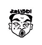 大阪のおじさんが関西弁で、面白いツッコミ(個別スタンプ:12)