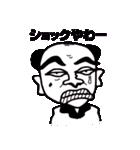 大阪のおじさんが関西弁で、面白いツッコミ(個別スタンプ:14)