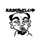 大阪のおじさんが関西弁で、面白いツッコミ(個別スタンプ:15)