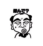 大阪のおじさんが関西弁で、面白いツッコミ(個別スタンプ:16)