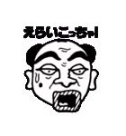 大阪のおじさんが関西弁で、面白いツッコミ(個別スタンプ:19)