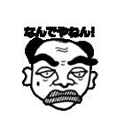 大阪のおじさんが関西弁で、面白いツッコミ(個別スタンプ:21)