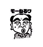 大阪のおじさんが関西弁で、面白いツッコミ(個別スタンプ:22)