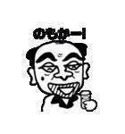 大阪のおじさんが関西弁で、面白いツッコミ(個別スタンプ:23)