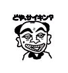 大阪のおじさんが関西弁で、面白いツッコミ(個別スタンプ:24)