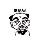 大阪のおじさんが関西弁で、面白いツッコミ(個別スタンプ:26)