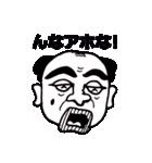 大阪のおじさんが関西弁で、面白いツッコミ(個別スタンプ:27)