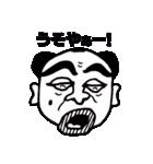 大阪のおじさんが関西弁で、面白いツッコミ(個別スタンプ:29)