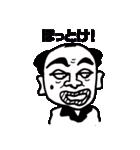 大阪のおじさんが関西弁で、面白いツッコミ(個別スタンプ:30)