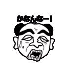 大阪のおじさんが関西弁で、面白いツッコミ(個別スタンプ:31)