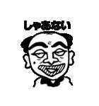 大阪のおじさんが関西弁で、面白いツッコミ(個別スタンプ:32)