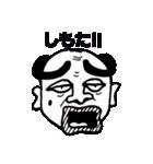 大阪のおじさんが関西弁で、面白いツッコミ(個別スタンプ:33)