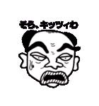 大阪のおじさんが関西弁で、面白いツッコミ(個別スタンプ:34)