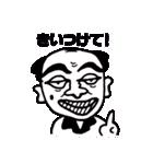 大阪のおじさんが関西弁で、面白いツッコミ(個別スタンプ:35)