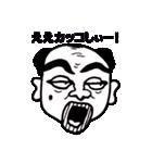 大阪のおじさんが関西弁で、面白いツッコミ(個別スタンプ:37)