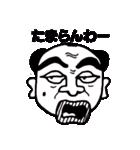 大阪のおじさんが関西弁で、面白いツッコミ(個別スタンプ:38)