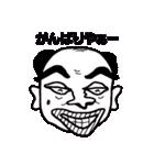 大阪のおじさんが関西弁で、面白いツッコミ(個別スタンプ:39)