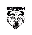 大阪のおじさんが関西弁で、面白いツッコミ(個別スタンプ:40)